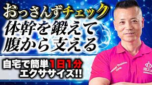 関西テレビ「村上マヨネーズのツッコませて頂きます!」