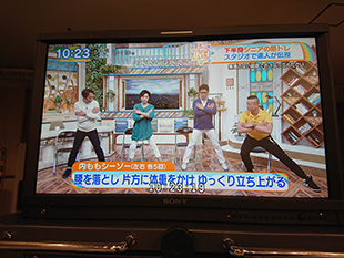 テレビ東京「なないろ日和!」