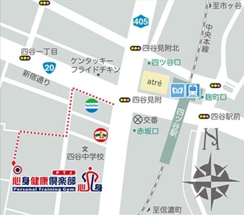 心身健康倶楽部四谷店マップ