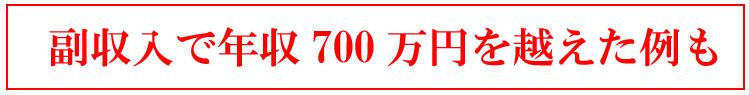 700-1111_03